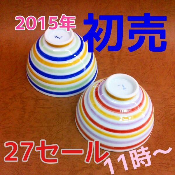 2014.12.25.1_hatuuri