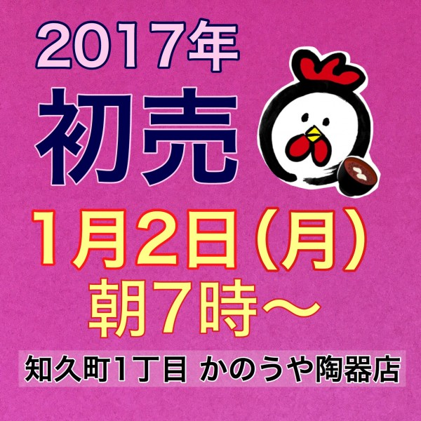2016-12-23-4